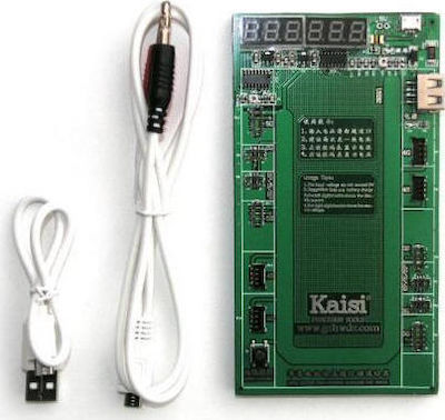 Board for Voltage Control, Battery Charge & Activation for Apple Devices Πλακέτα για Έλεγχο Τάσης – Φόρτιση – Εκκίνηση Mπαταριών για Συσκευές Apple 1